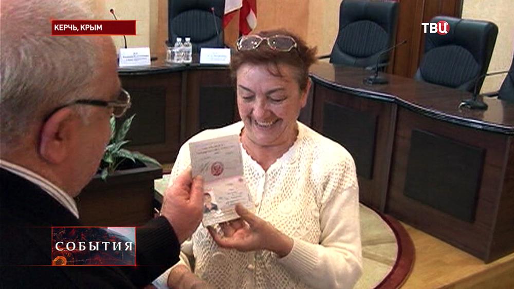 Крымчане получают российские паспорта