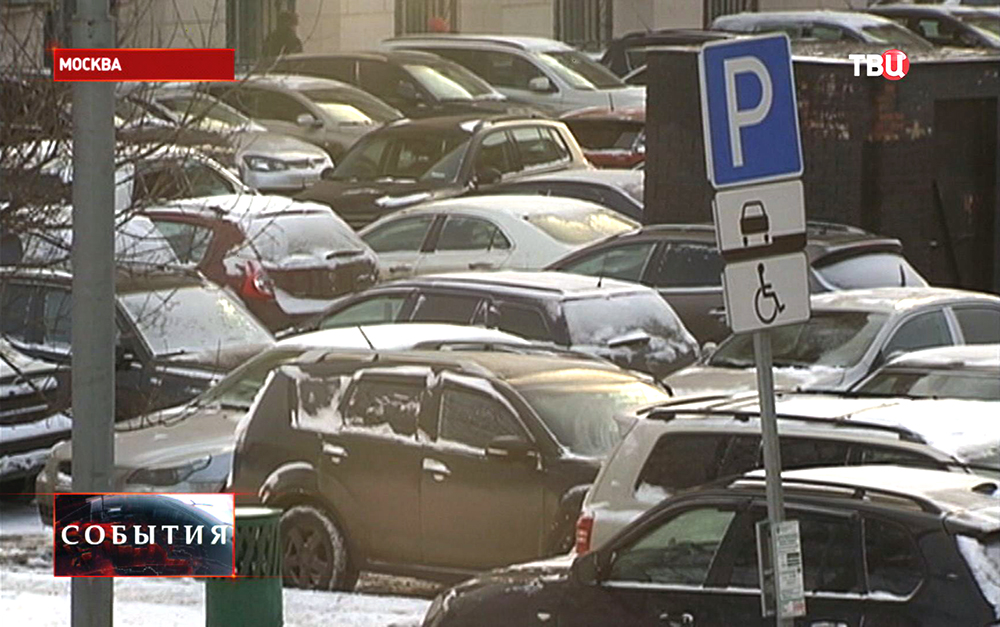 Парковка автотранспорта