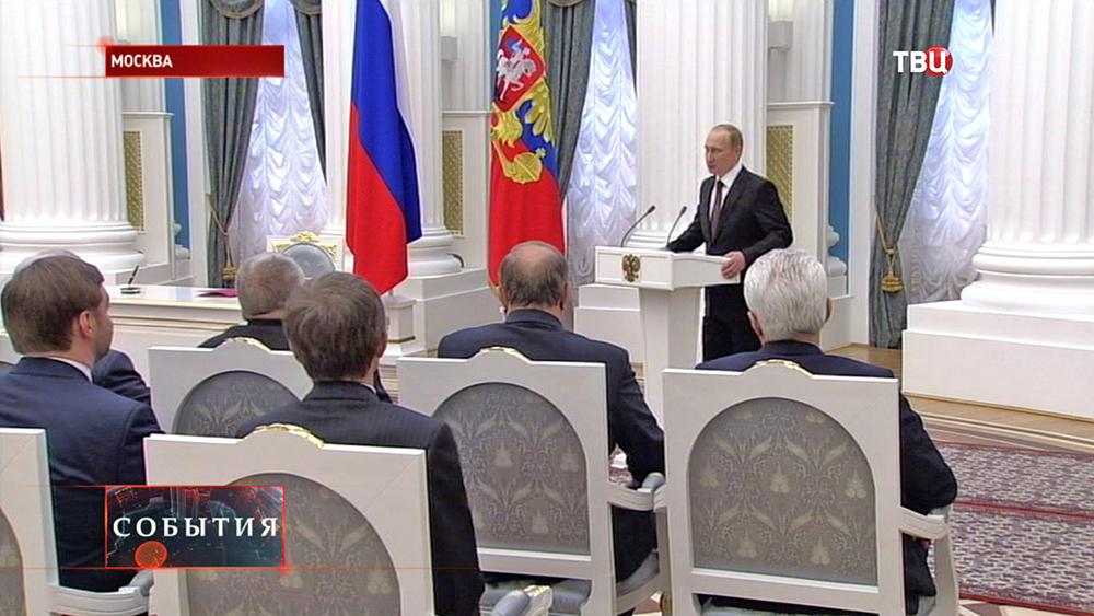 Владимир Путин выступает на церемонии подписания Федерального конституционного закона о принятии в Российскую Федерацию Республики Крым
