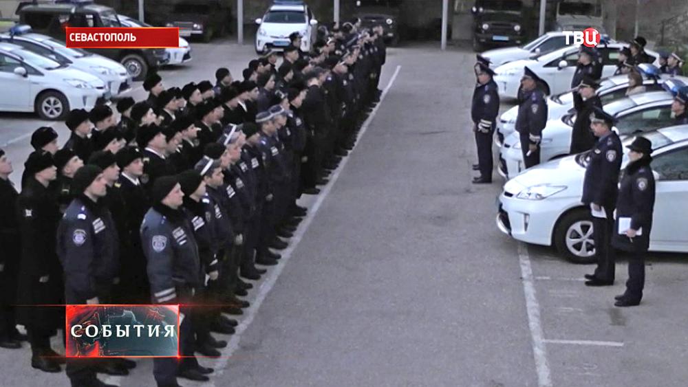 Построение совместных сил полиции Крыма и военнослужащих