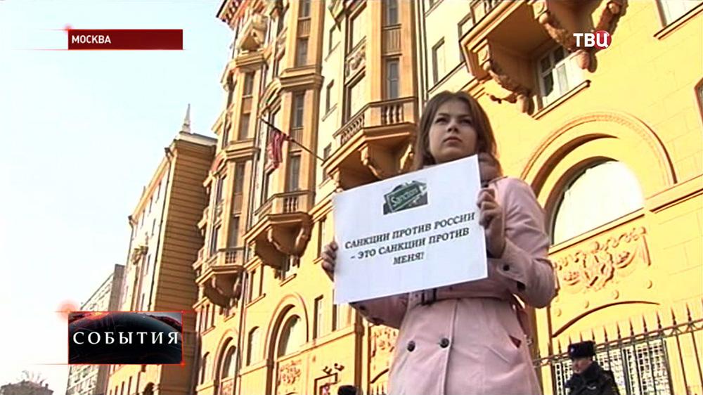 Пикет у посольства США в Москве против санкций в отношении России
