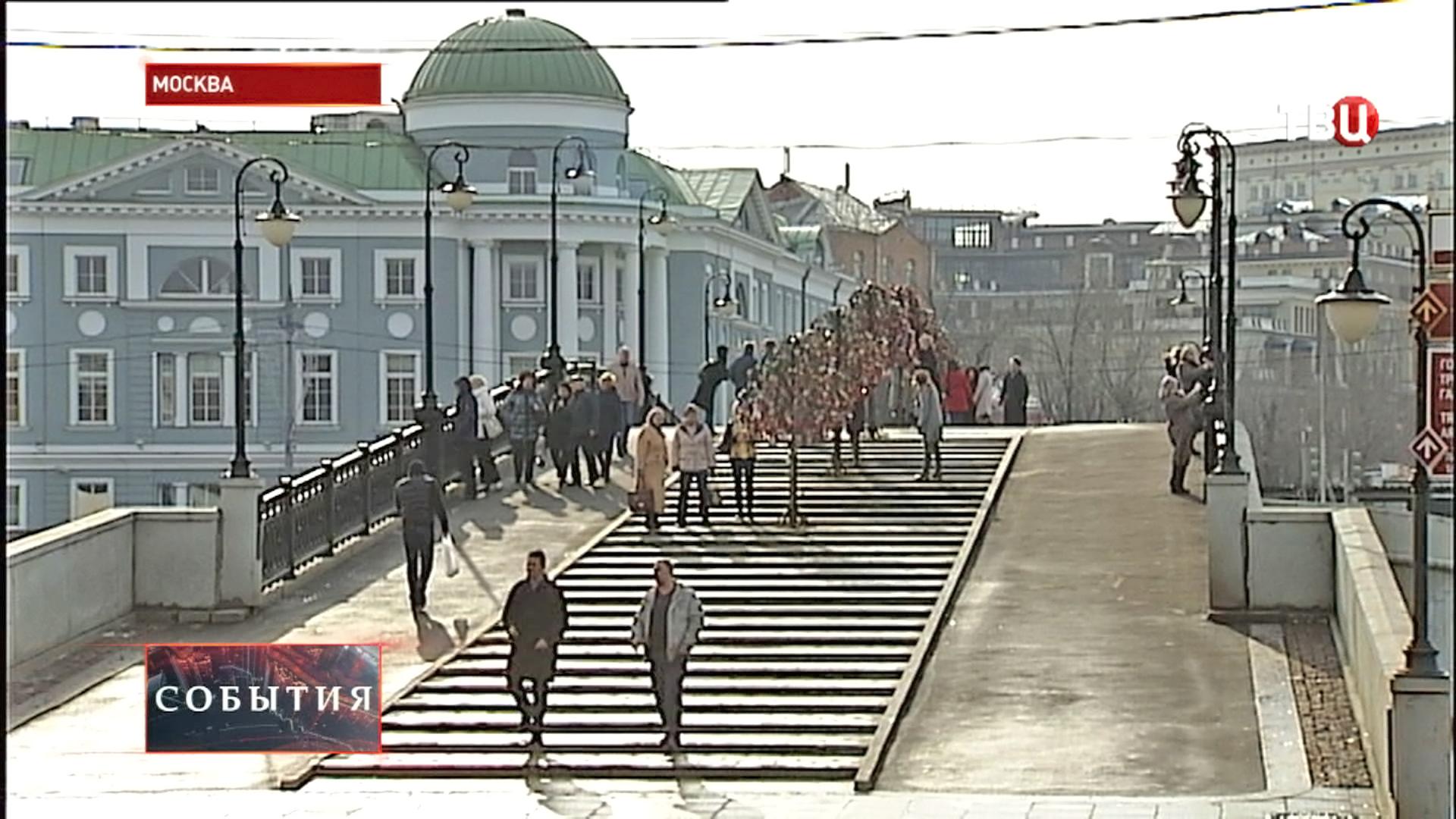 Набережная в Москве