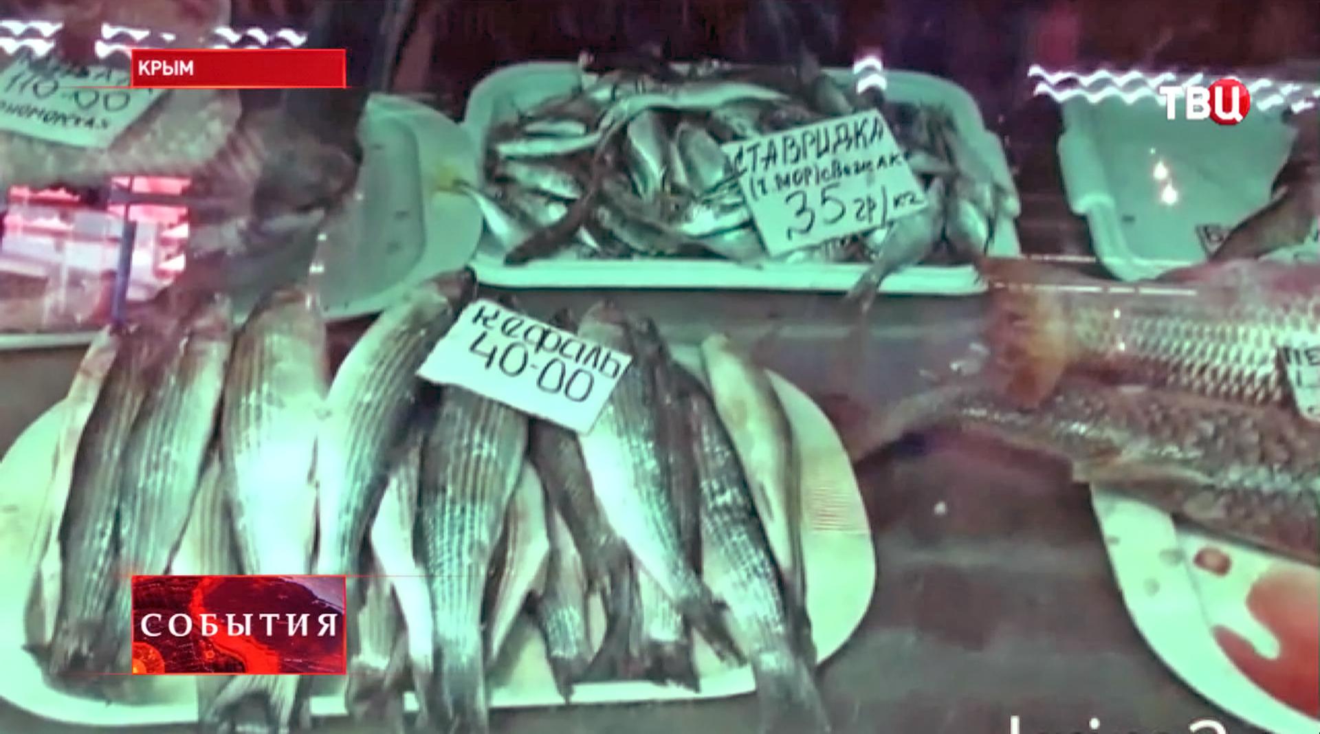 Рыбная лавка в Крыму