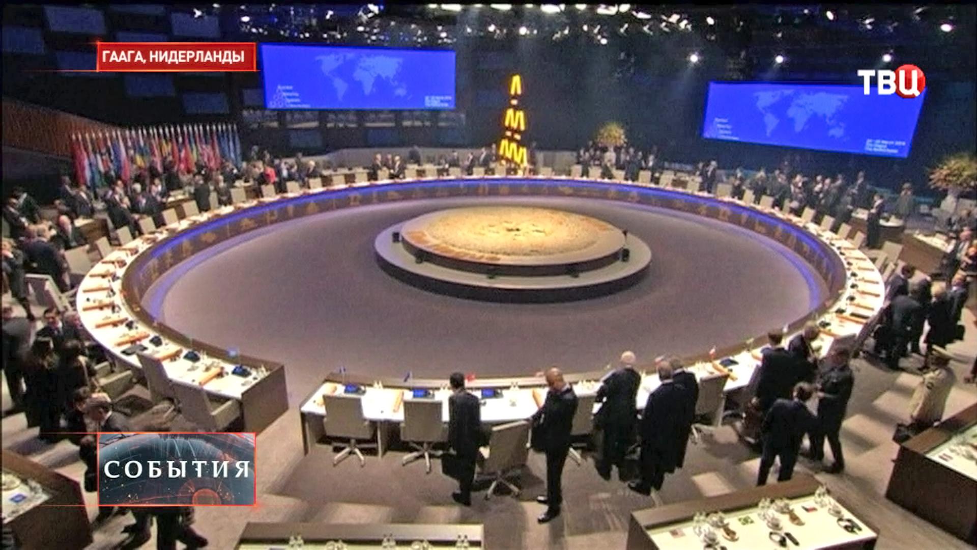 Заседание саммита
