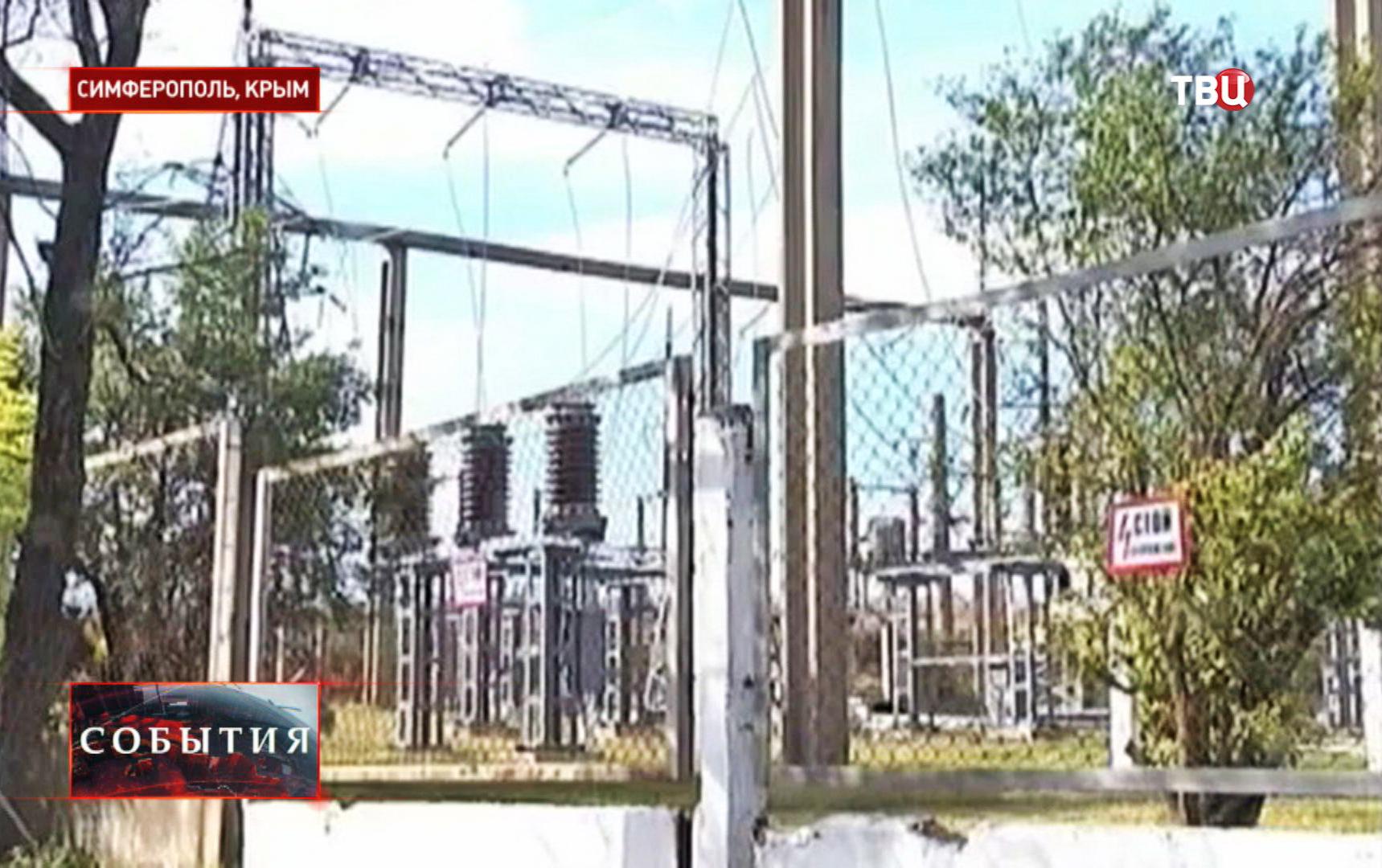 Электростанция в Симферополе