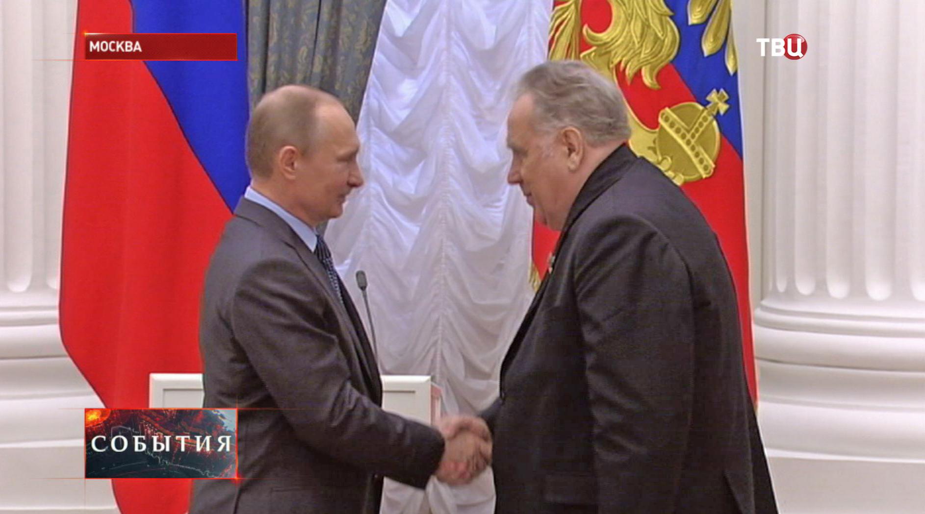 Владимир Путин поздравляет писателя Владислава Крапивина