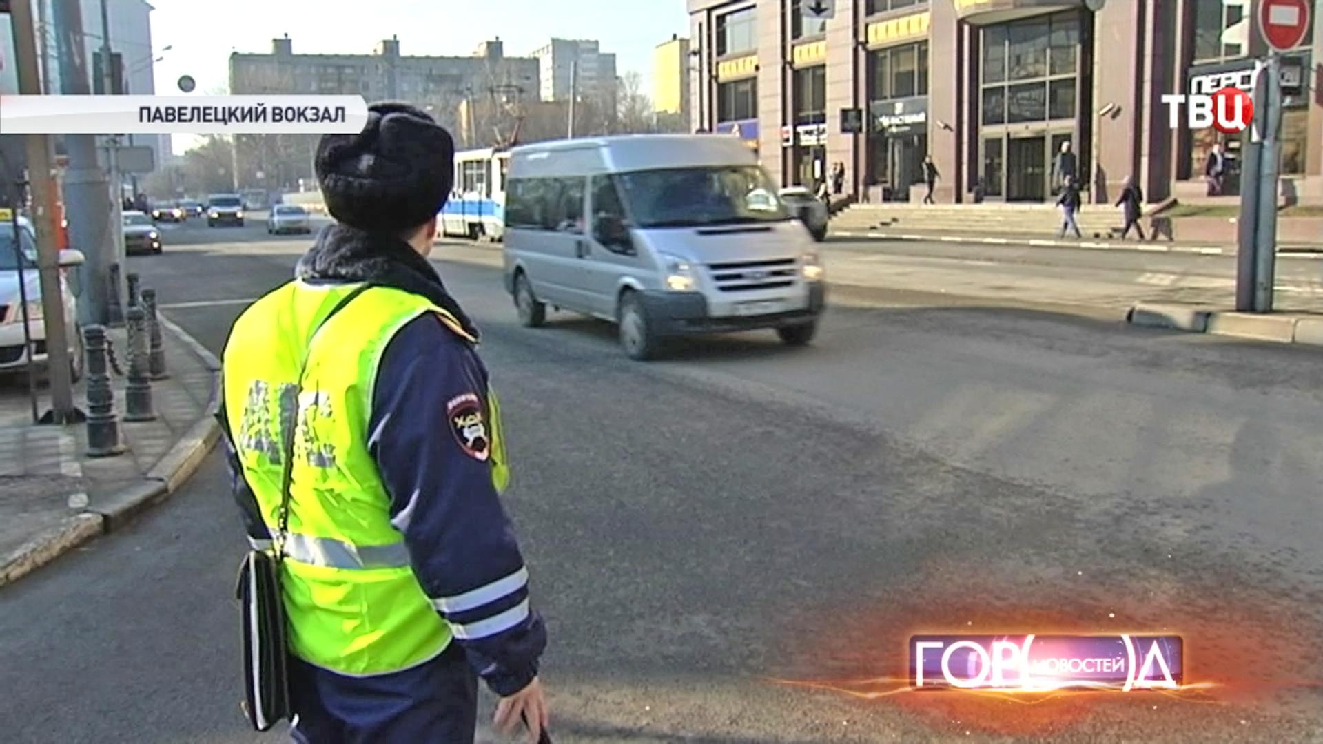 Проверка водителей общественного транспорта в Москве