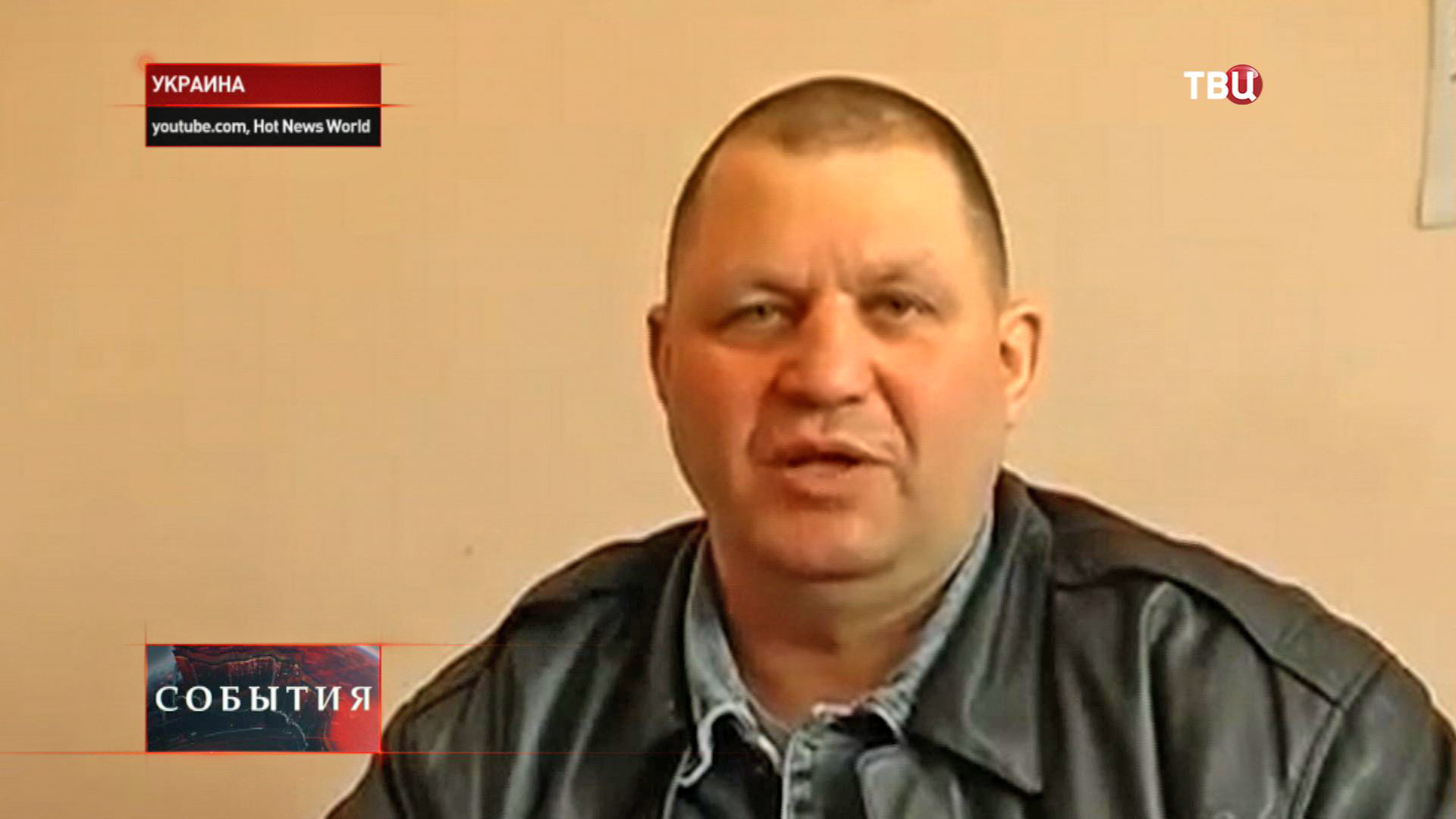 как убили сашу белого на украине видео