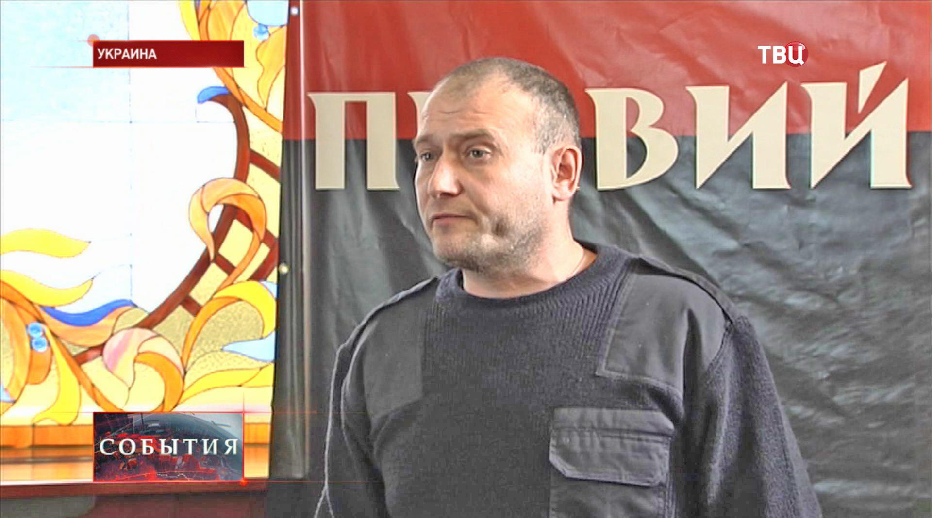 """Активист """"Правого сектора"""" Дмитрий Ярош"""