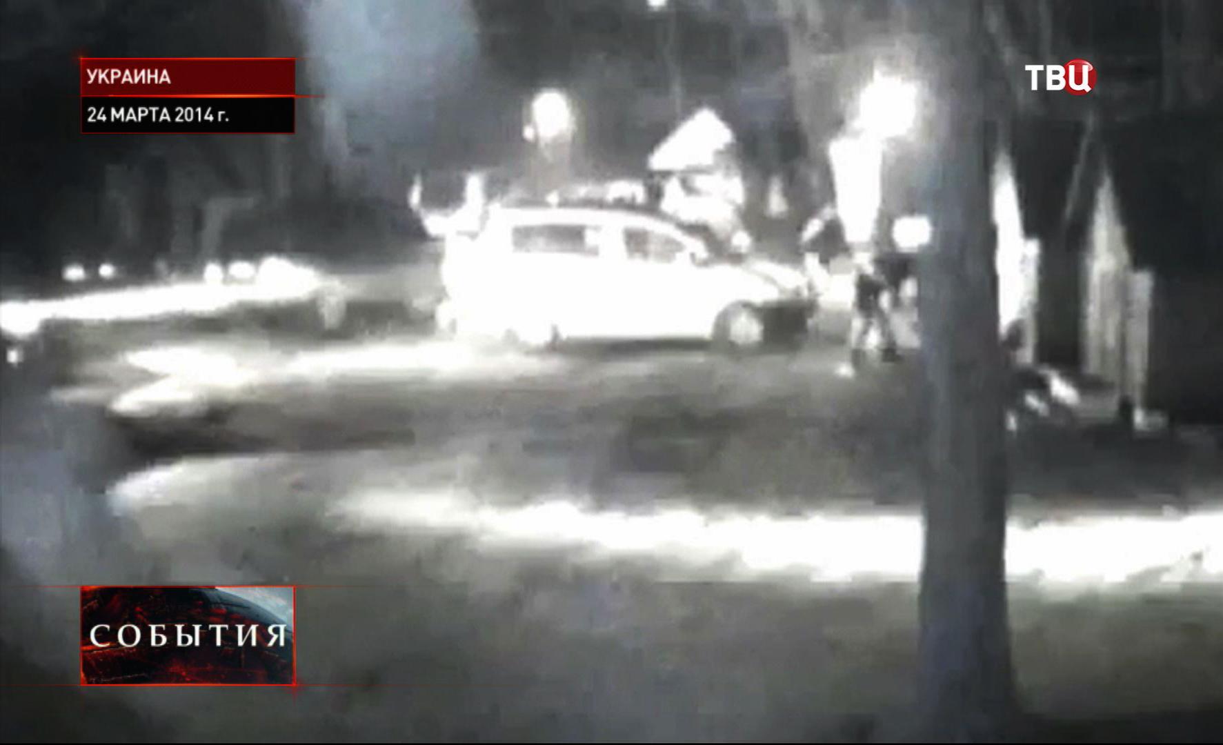 Кадр из съемки видеонаблюдения