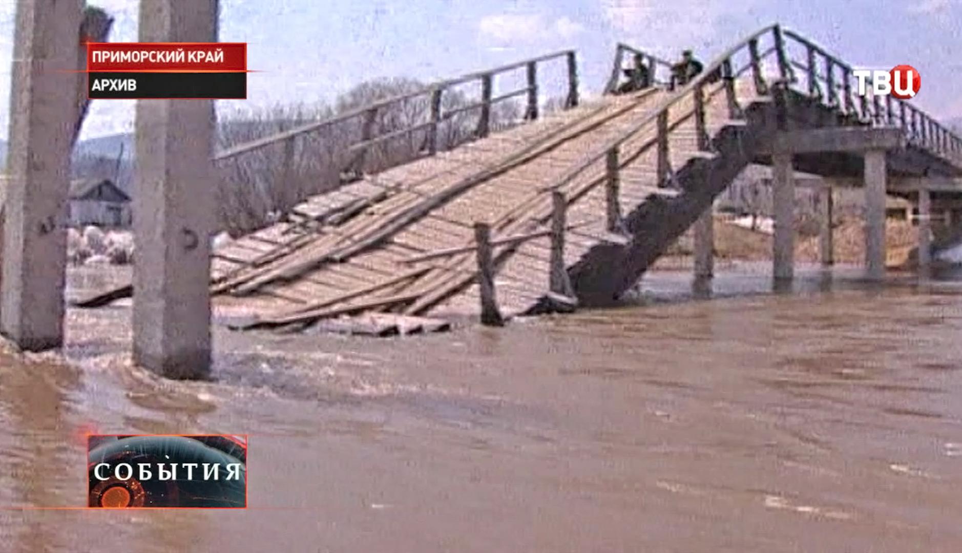 Разрушенный мост в 2003 году в Приморском крае
