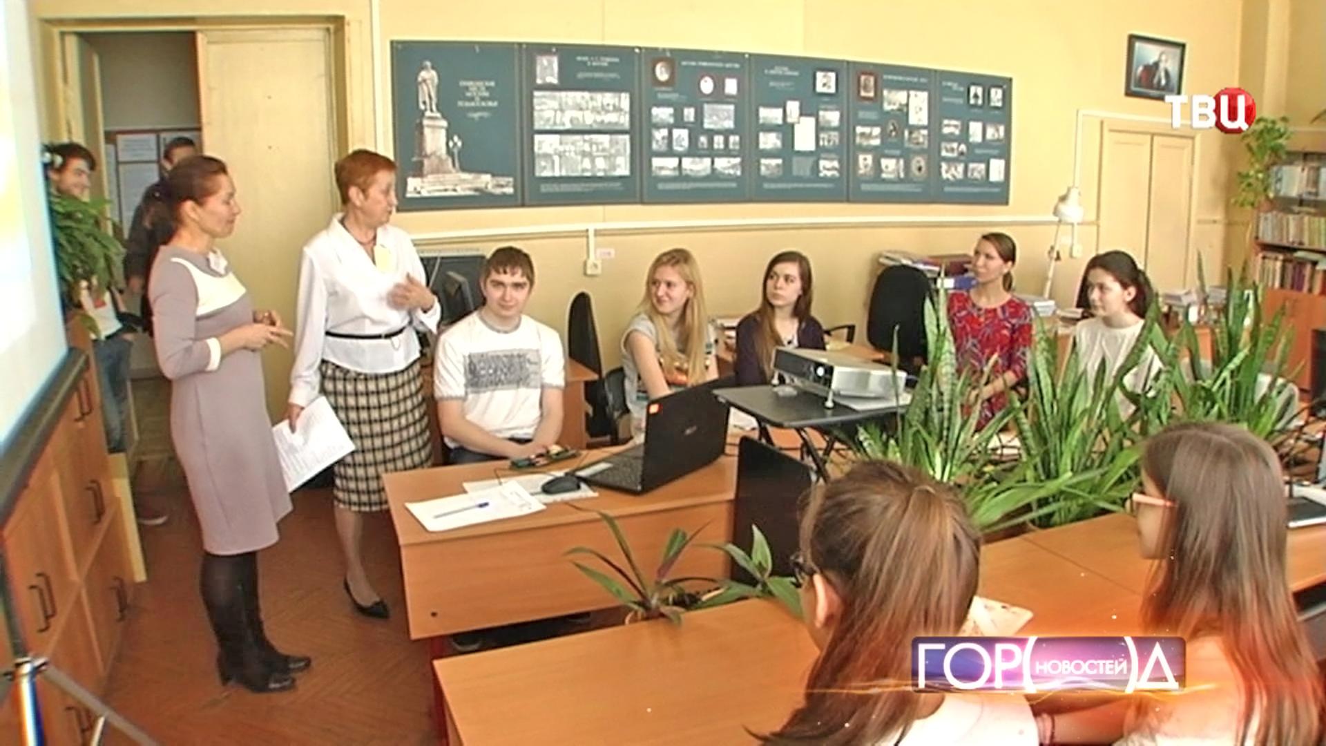 Школьников обучают, как справиться с волнением во время ЕГЭ