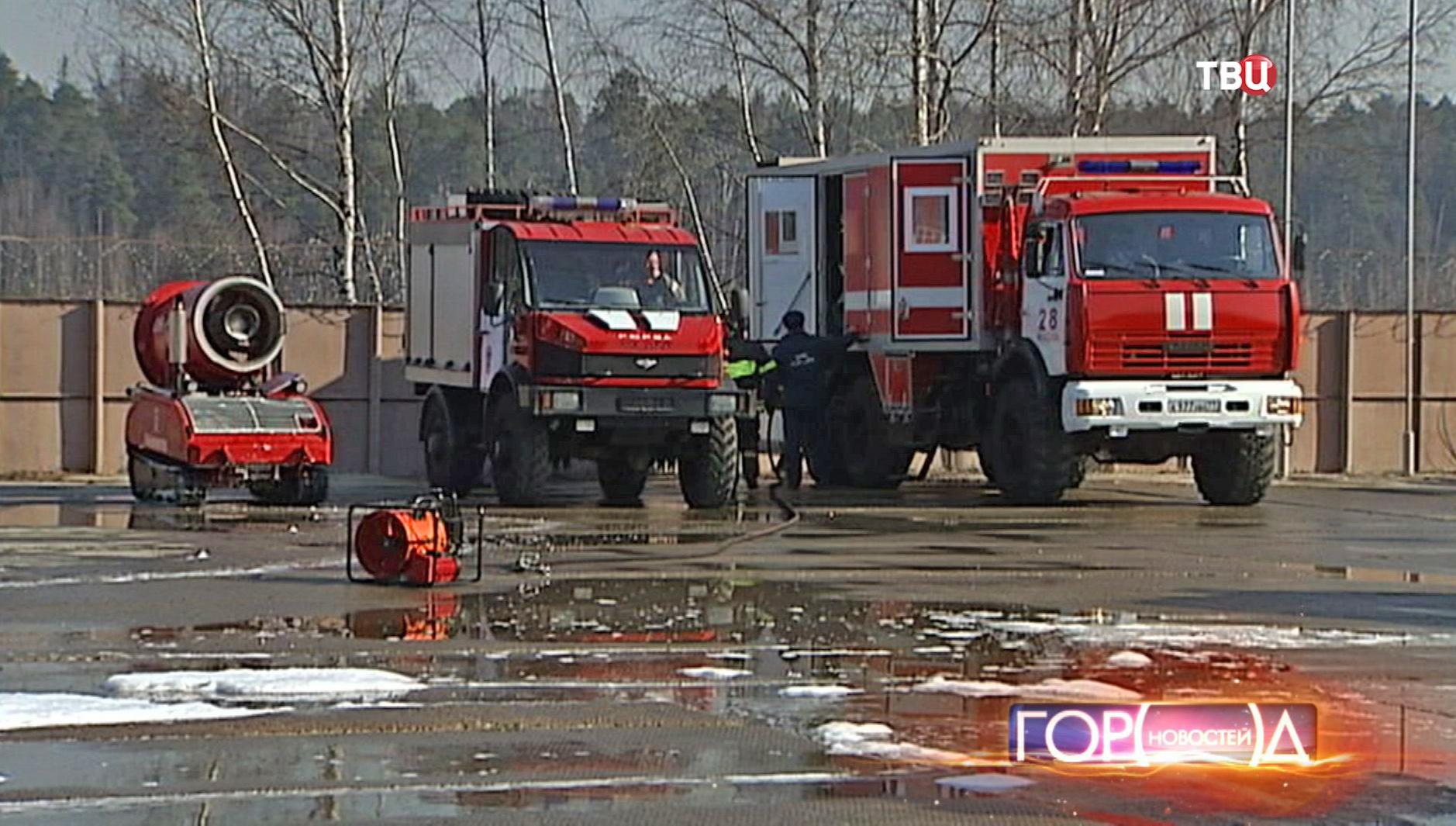 Новая пожарная техника