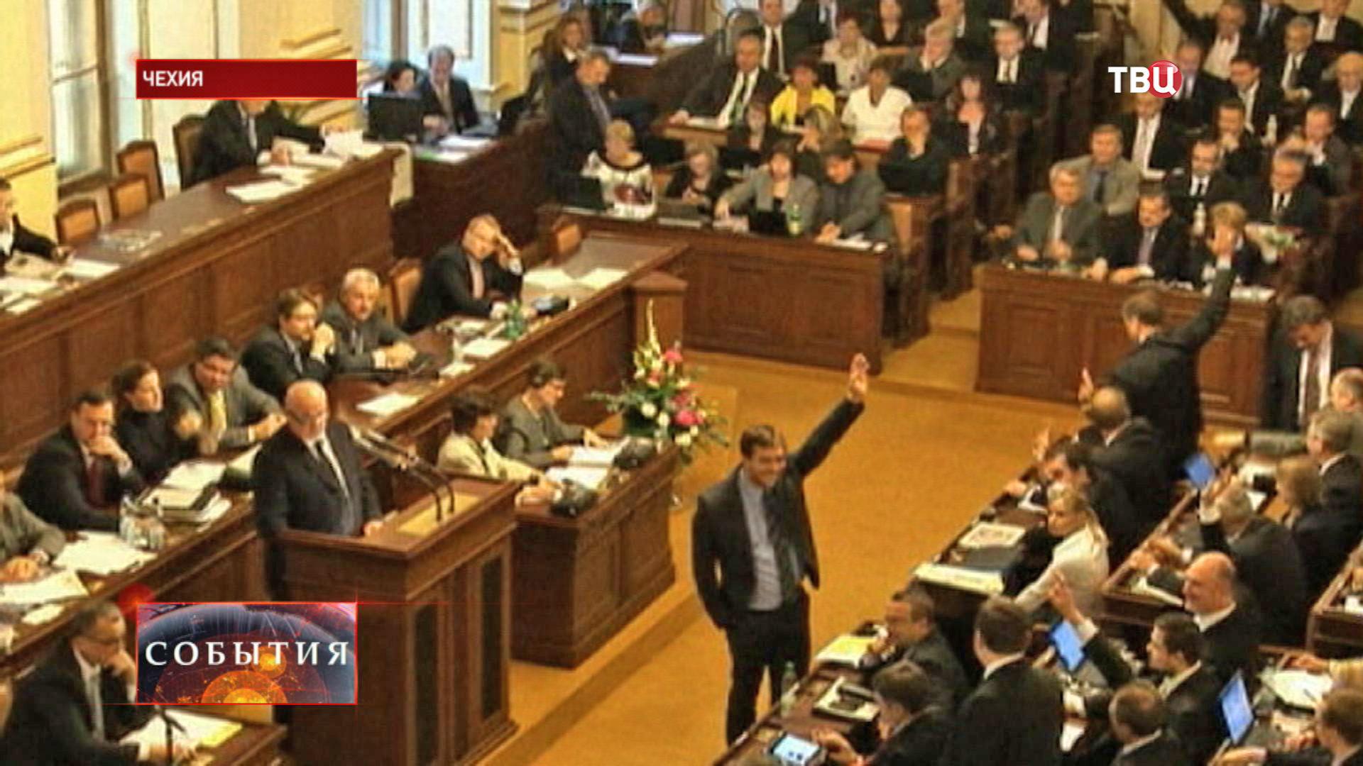 Заседание Парламента Чехии