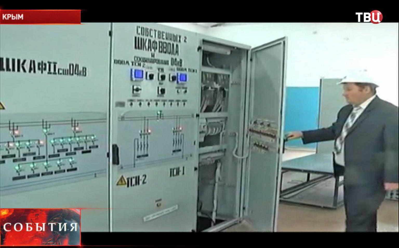 Дизельная электростанция в Крыму