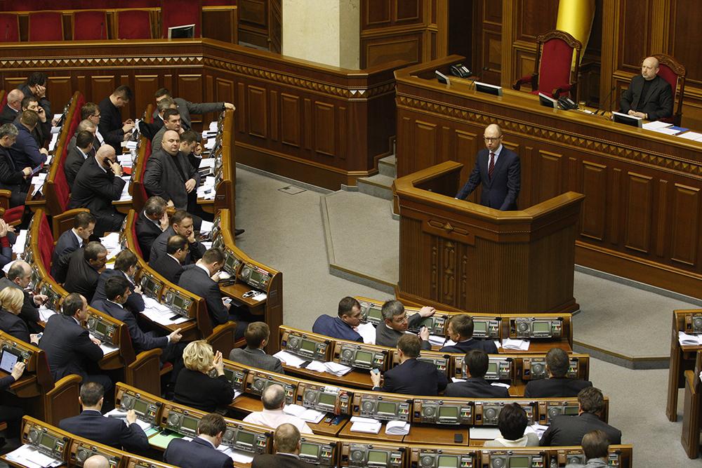 Выступление премьер-министра Украины Арсения Яценюка на заседании Верховной рады