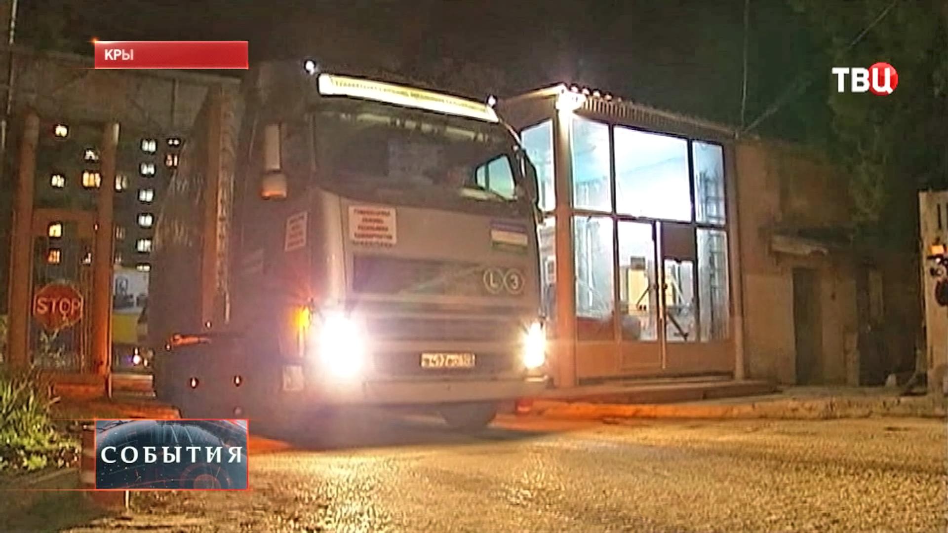 Гуманитарная помощь для Крыма