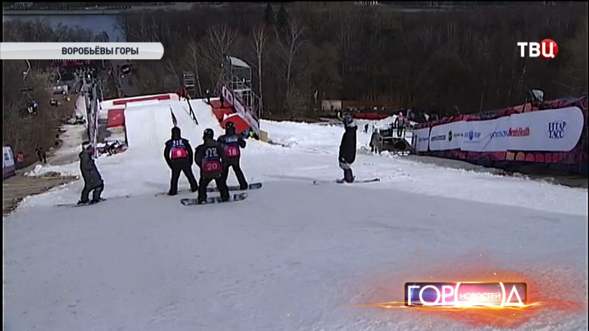 Горка для сноубордистов