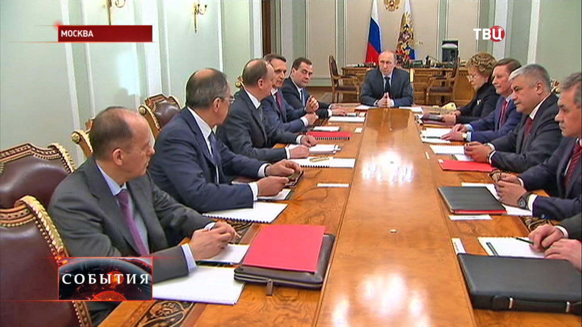 Совещание Совета Безопасности России