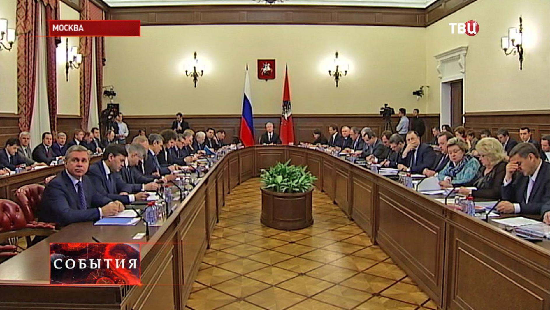 Совещание в мэрии Москвы