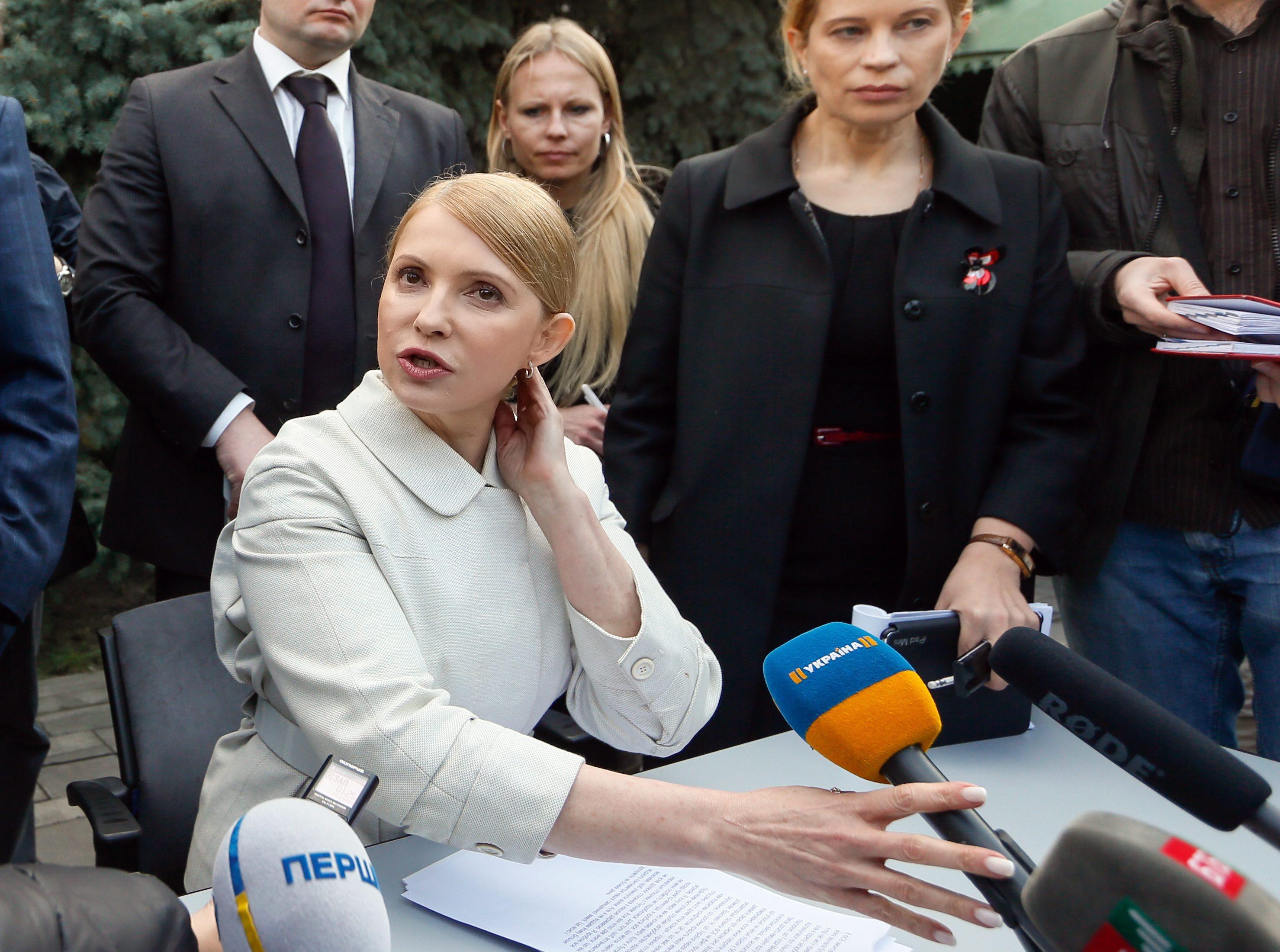 Юлия темошенко трахаеца 27 фотография