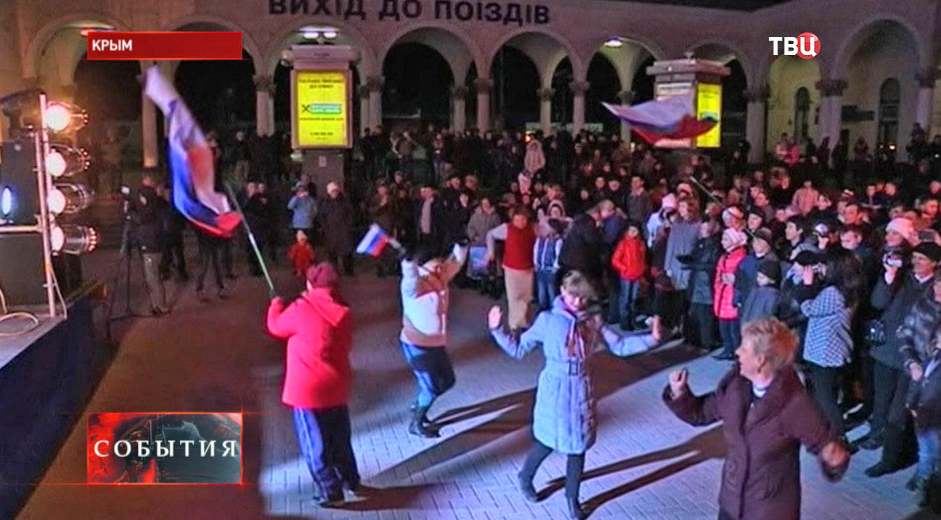 Гуляния в Крыму