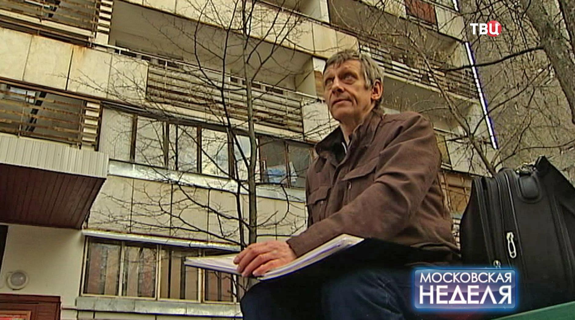 Николай Крылов, долевой собственник