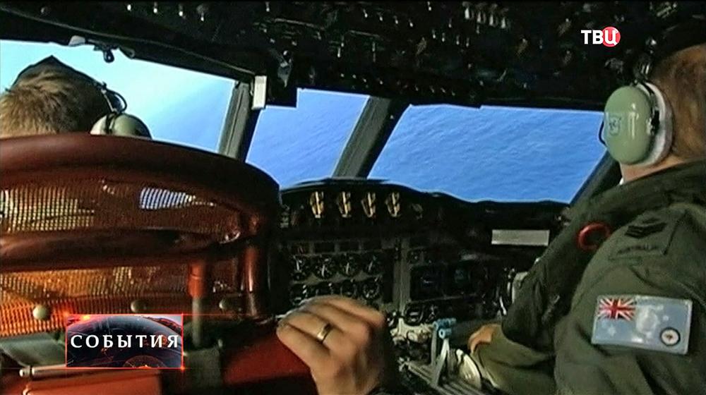 Австралийские пилоты ищут пропавший малайзийского Boeing