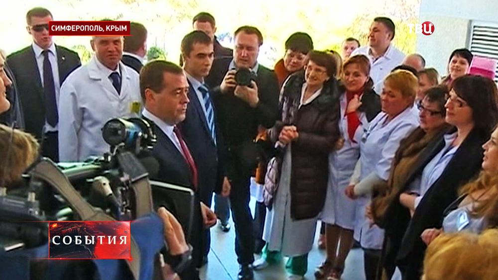 Дмитрий Медведев посетил больницу в Симферополе