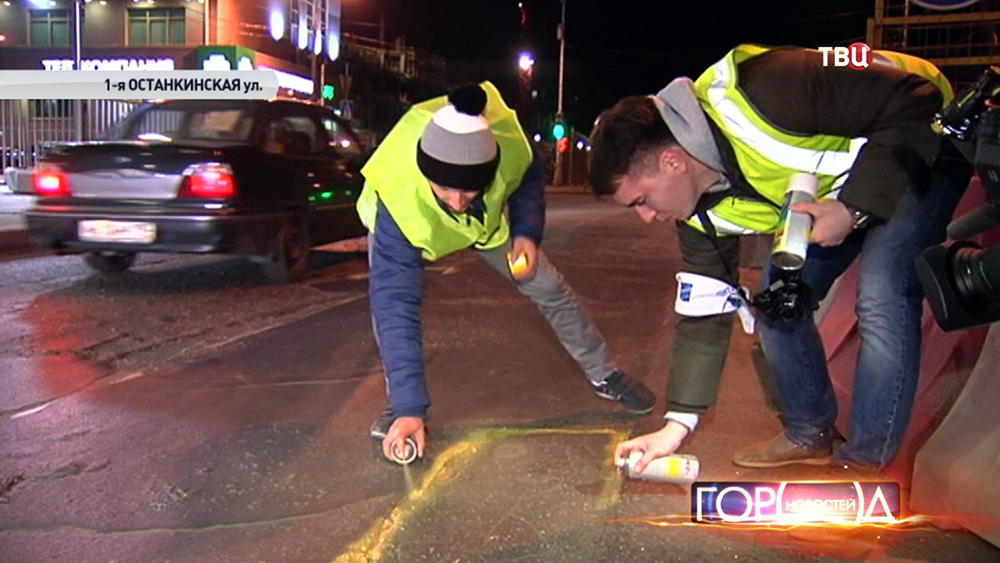 Активисты выделяют краской ямы на дороге