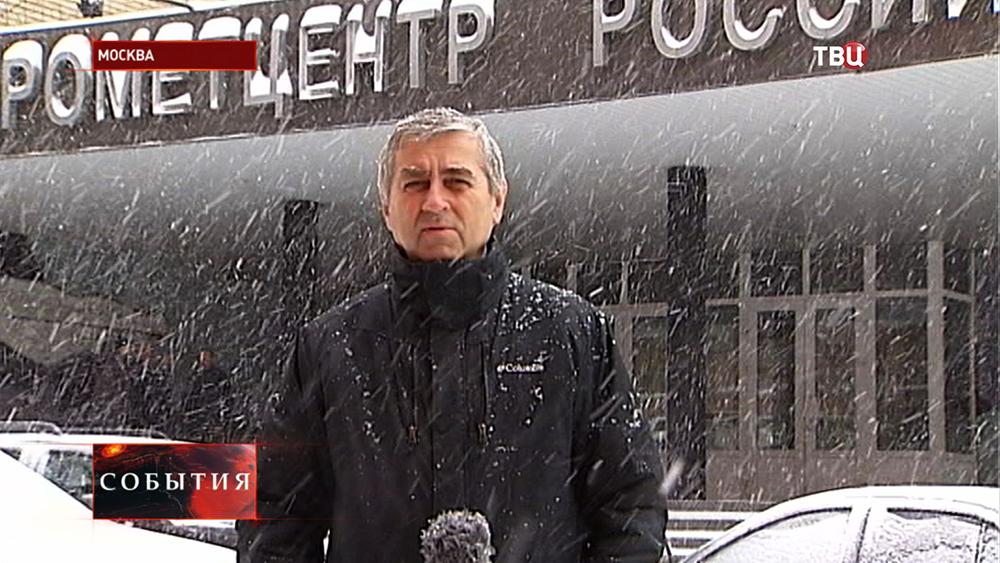Гендиректор Гидрометцентра по Москве Алексей Ляхов