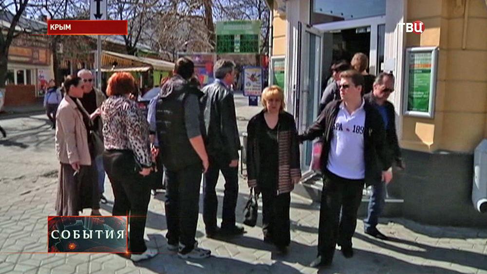 Жители Крыма стоят в очереди