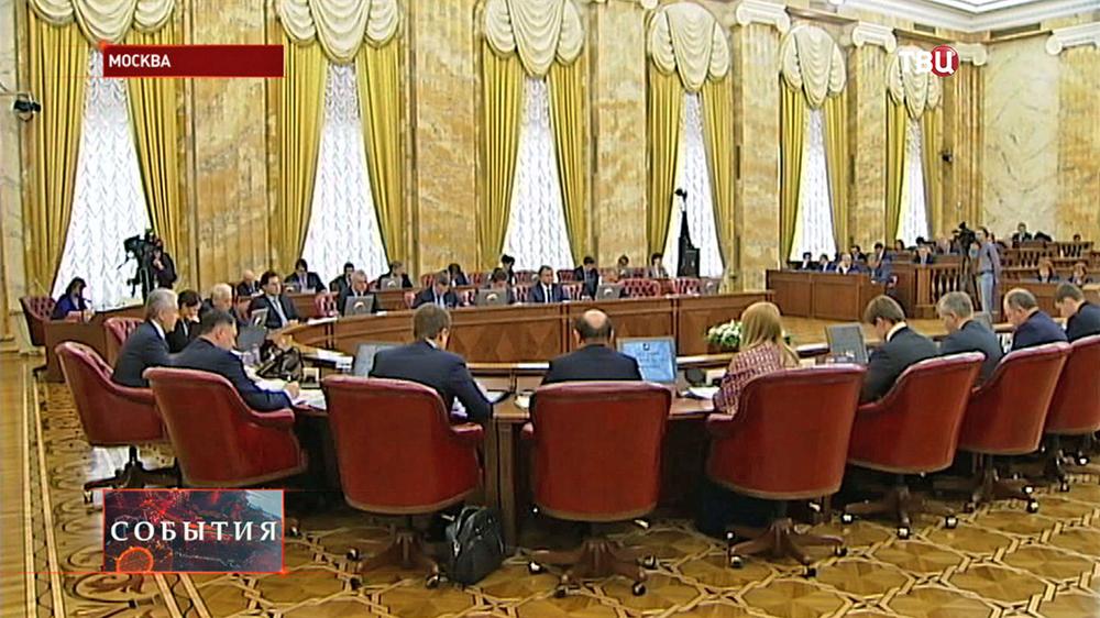 Заседание правителства Москвы