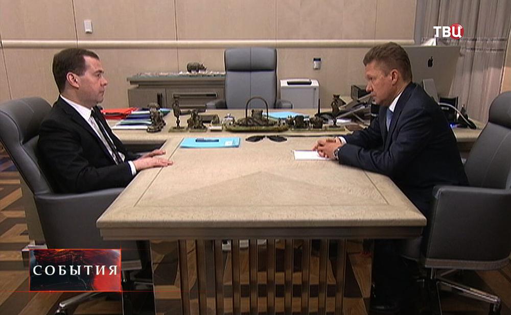 "Дмитрий Медведев и глава ""Газпрома"" Алексей Миллер"