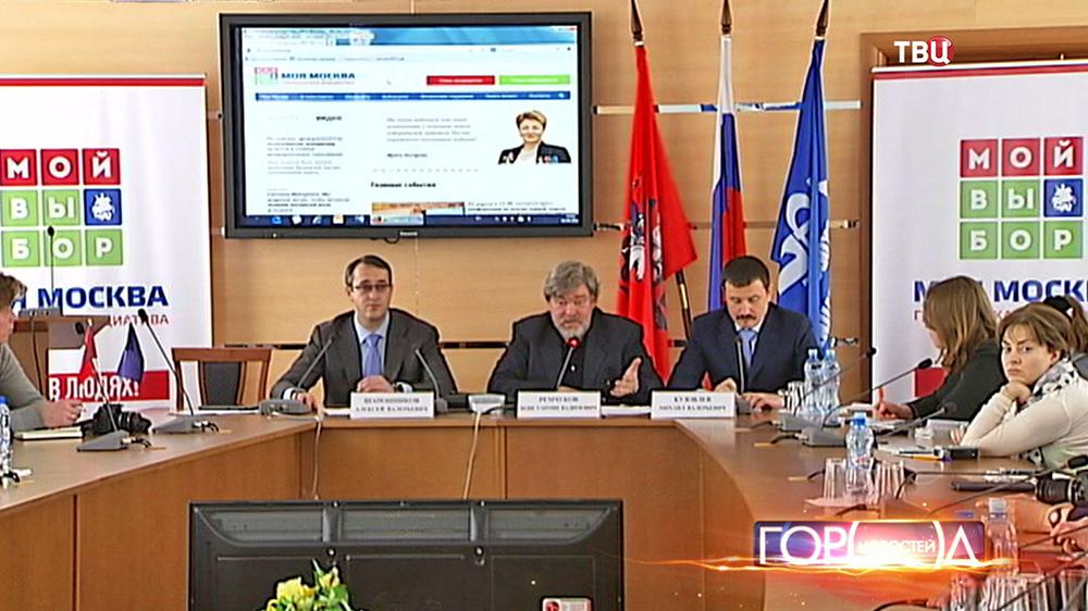 Приём заявлений кандидатов в депутаты Мосгордумы
