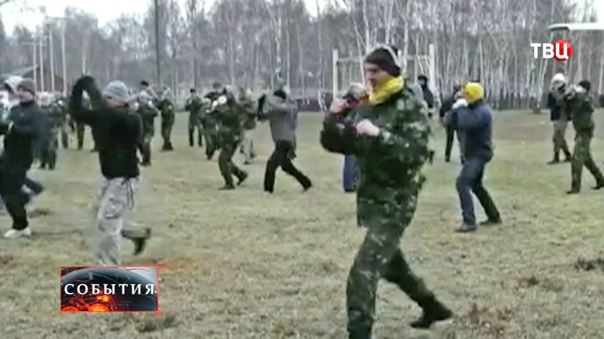 Тренировка военных