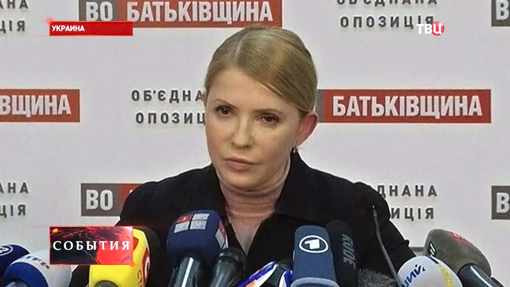 Юлия Тимошенко выступает на митинге