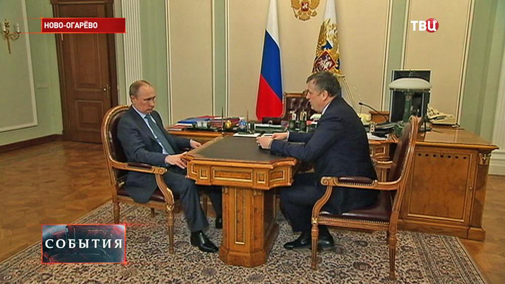 Владимир Путин и губернатор Ленинградской области Александр Дрозденко