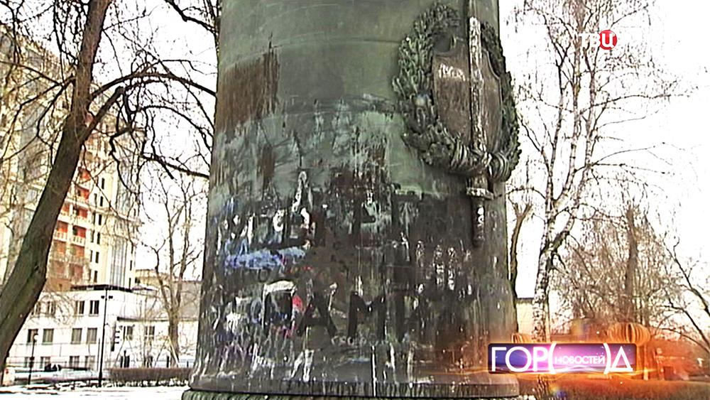 """Надпяси на памятнике Феликсу Дзержинскому в парке """"Музеон"""""""