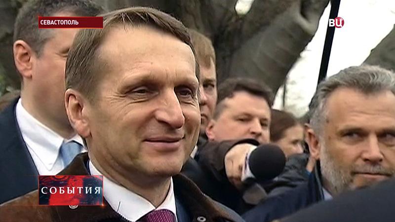 Председатель Госдумы Сергей Нарышкин с рабочим визитом в Севастополе