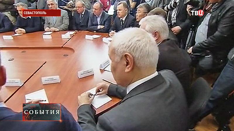 Заседание Госсовета республики Крым