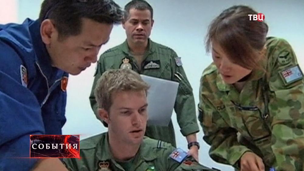 Международная миссия по поиску пропавшего малайзийского Boeing 777