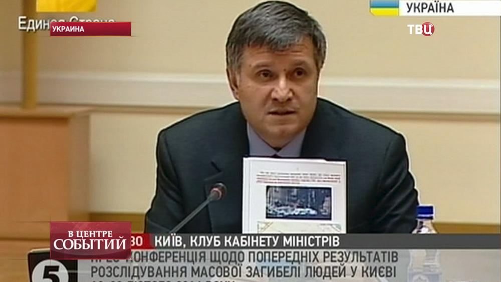И.о. министра МВД Украины Арсен Аваков