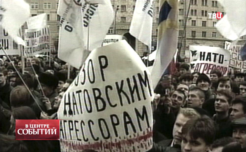 Митинг у посольства США в Москве
