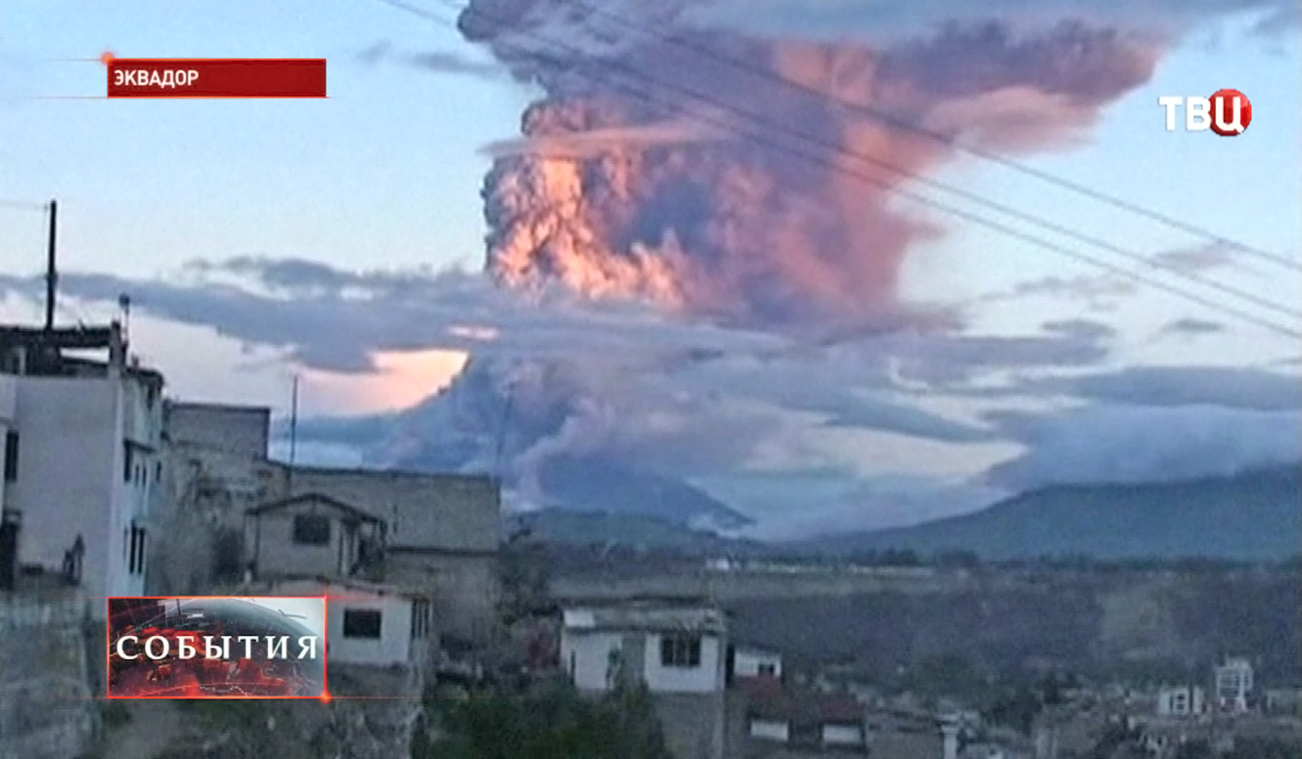 Извержение вулкана в Эквадоре
