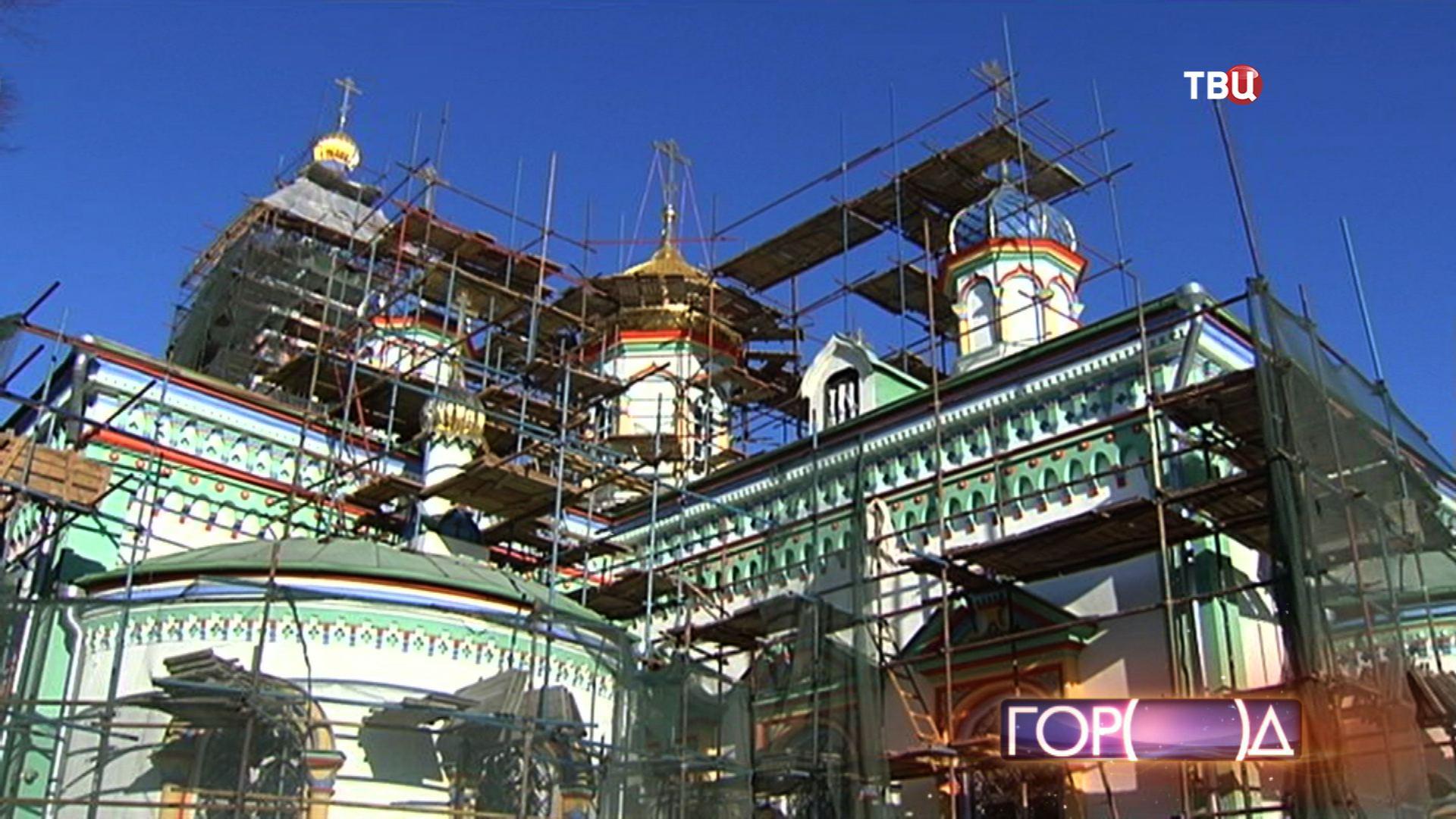 Реставрация храма святителя Николая Мирликийского
