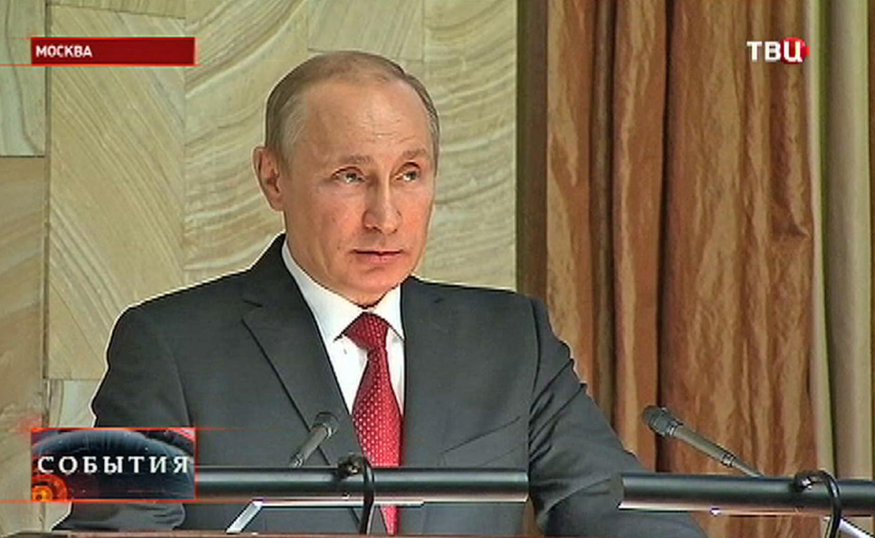 Владимир Путин на заседание ФСБ