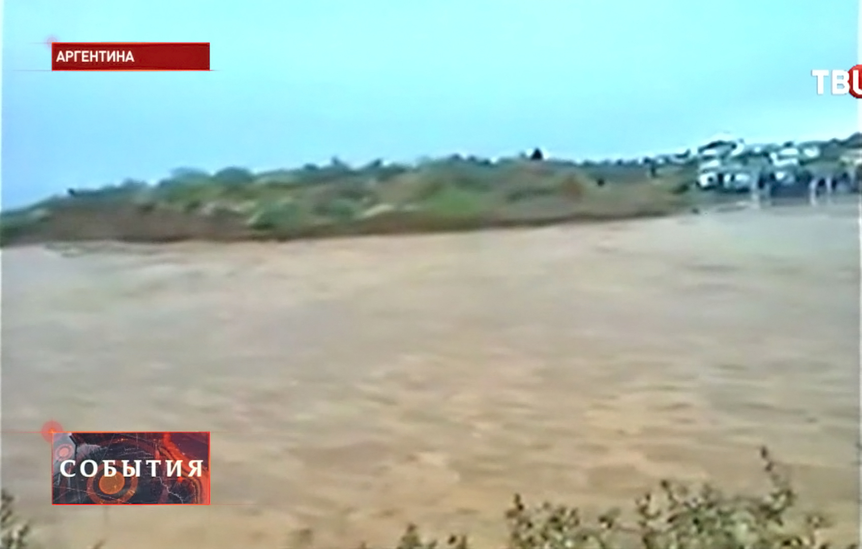 Наводнение в Аргентине