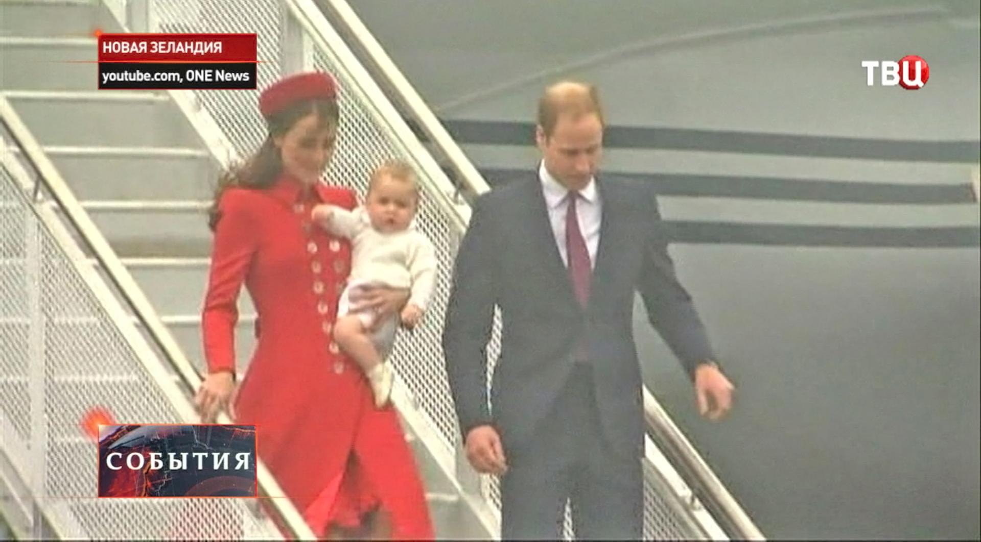 Принц Уильям c супругой Кейт и ребенком Джорджем