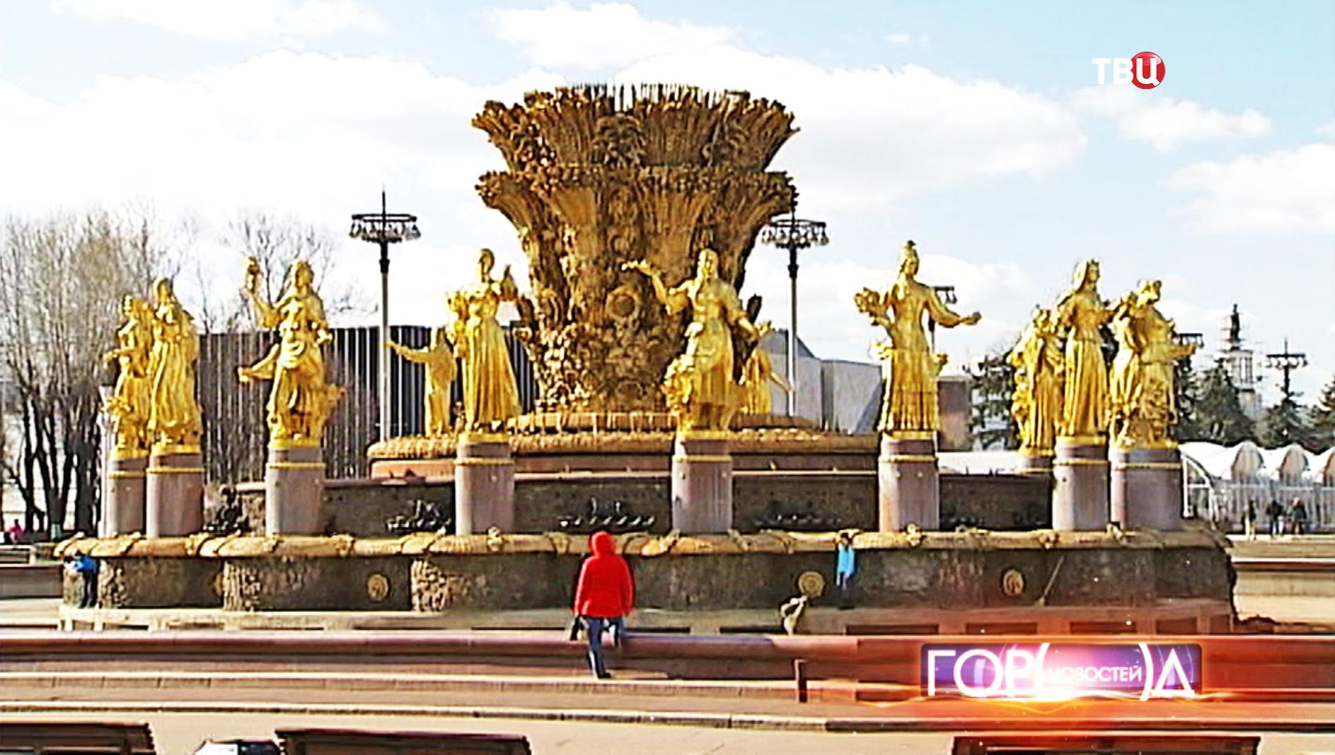 """Фонтан """"Дружба народов"""" на ВВЦ"""